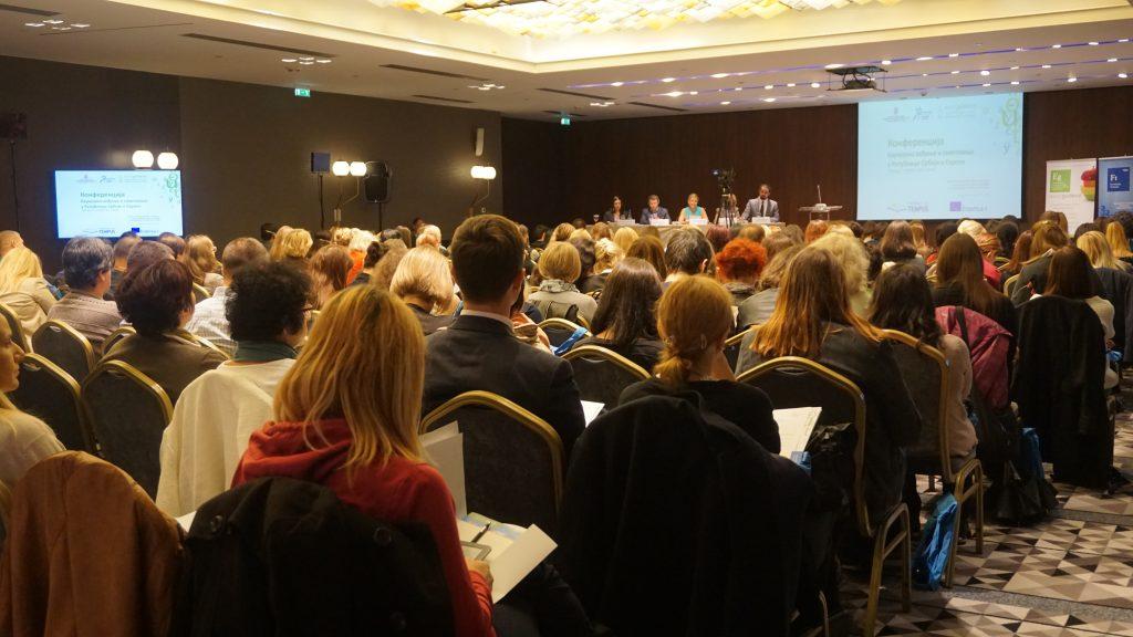 Позив на 7. националну Euroguidance конференцију о каријерном вођењу и саветовању