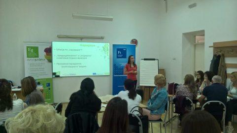 У мају одржана два акредитована семинара о КВиС и Лесковцу и Врању