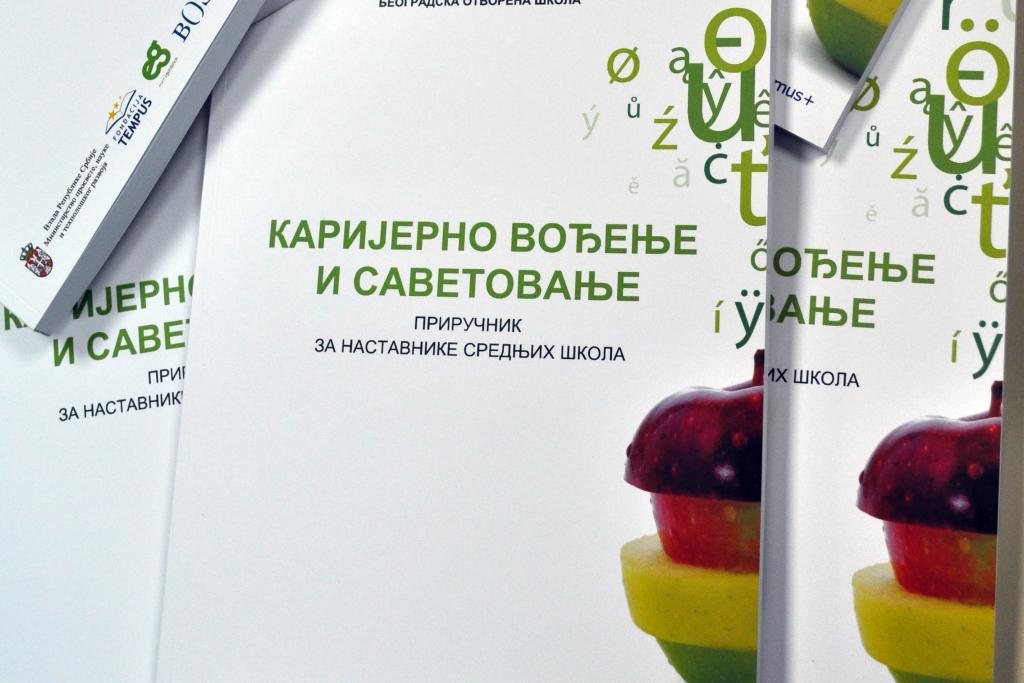 Објављено ново издање приручника за наставнике - Каријерно вођење и саветовање