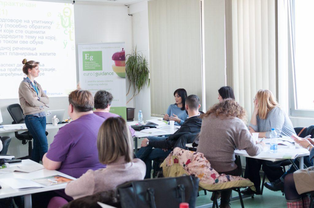 Од 1. априла почиње акредитована онлајн КВиС обука